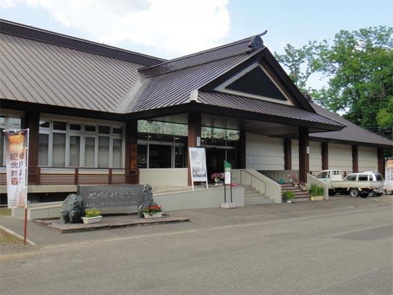 旭川兵村記念館の写真