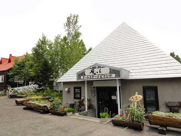 ウッディ・ライフ 貝殻美術館・展示館・風景写真館の写真