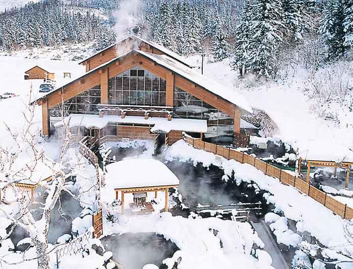 吹上温泉保養センター 白銀荘の写真