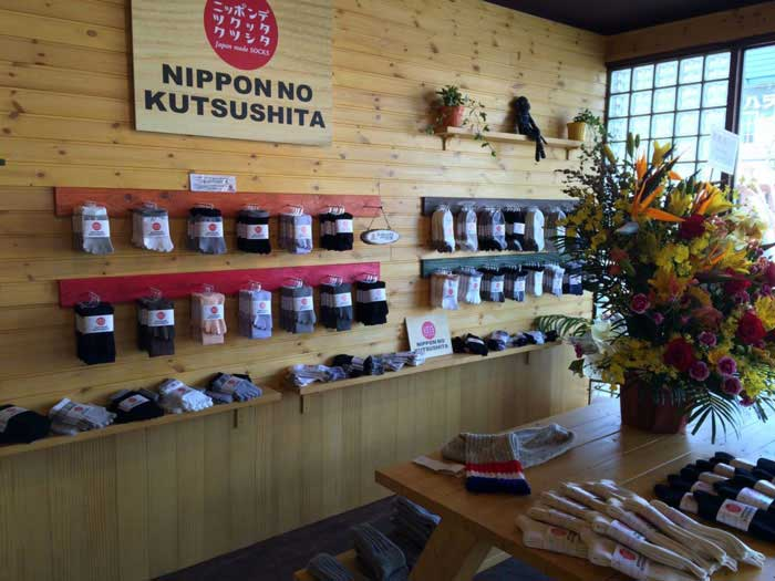 YAMAtune大雪山店の写真2