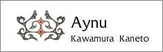 川村カ子トアイヌ記念館公式ホームページ