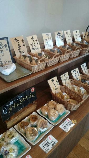 玄米おむすび ちゃみせの写真2