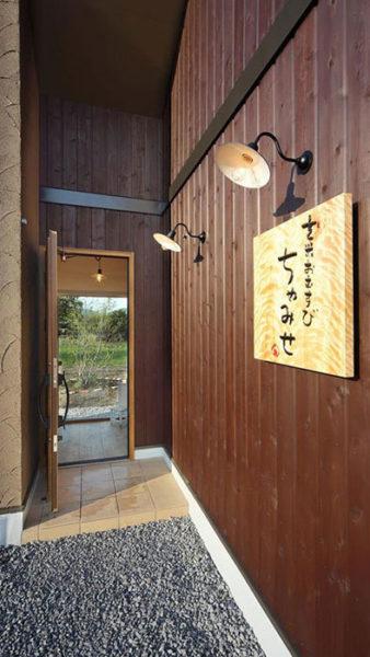 玄米おむすび ちゃみせの写真3