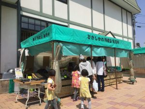 道の駅ひがしかわ「道草館」の写真4