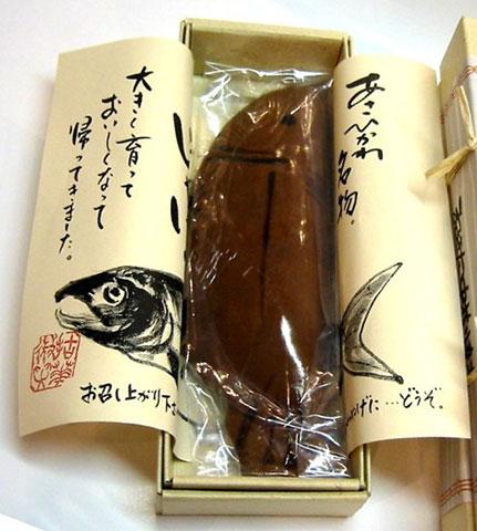 あさひかわ菓子処まるきたの写真2