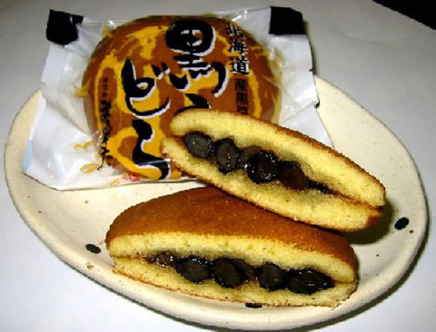 あさひかわ菓子処まるきたの写真9