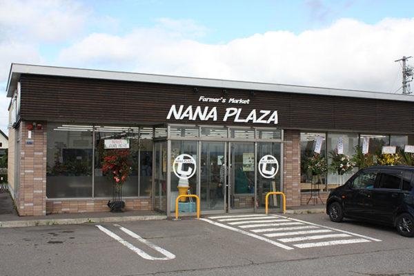 NANA PLAZAの写真2