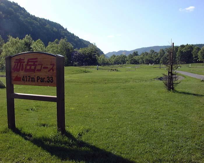 層雲峡パークゴルフ場の写真
