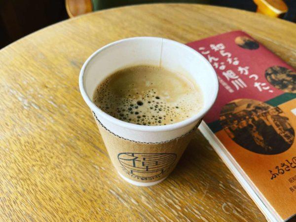 大雪山ブレンドコーヒー