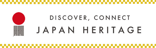 JAPAN HERITAGE OFFICIAL SITE